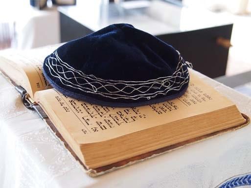 árbol genealógico judíos sefardíes